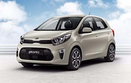 Kia Picanto or similar